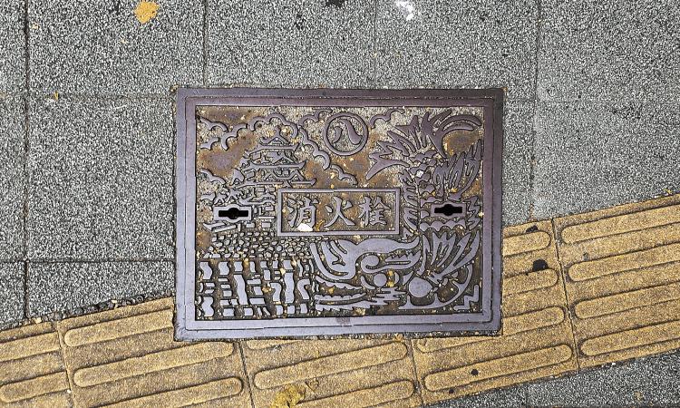 名古屋の消火栓