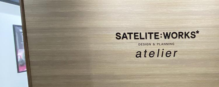 sateliteworksエントランス